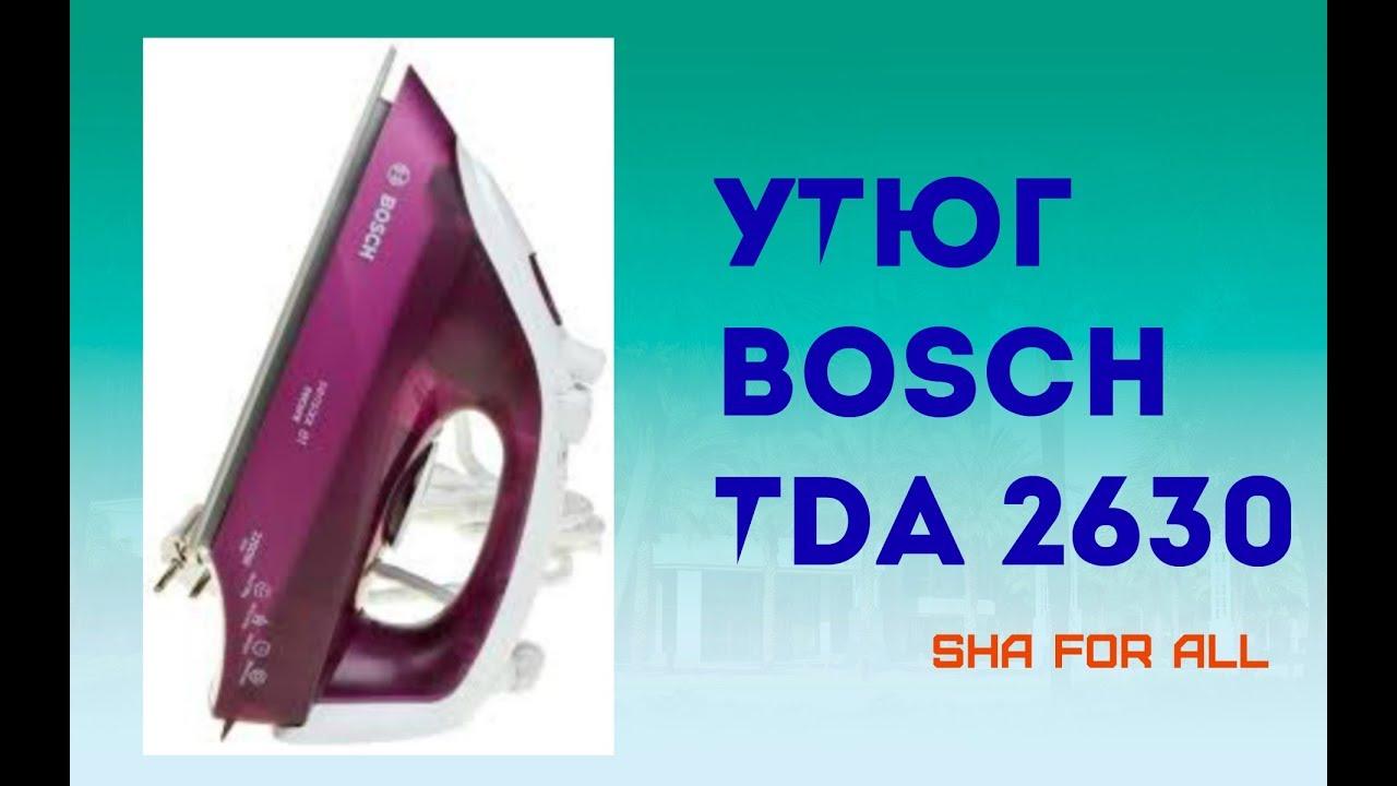 Ремонт утюга Bosch sensixx B5 - YouTube