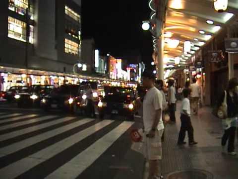 Tomer Dagmi trip in Japan 2003 - 2004  #29