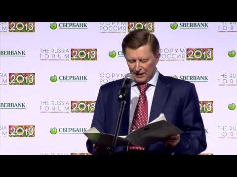 Speech by Sergei Ivanov, Chief of Staff of the Presidential Executive Office