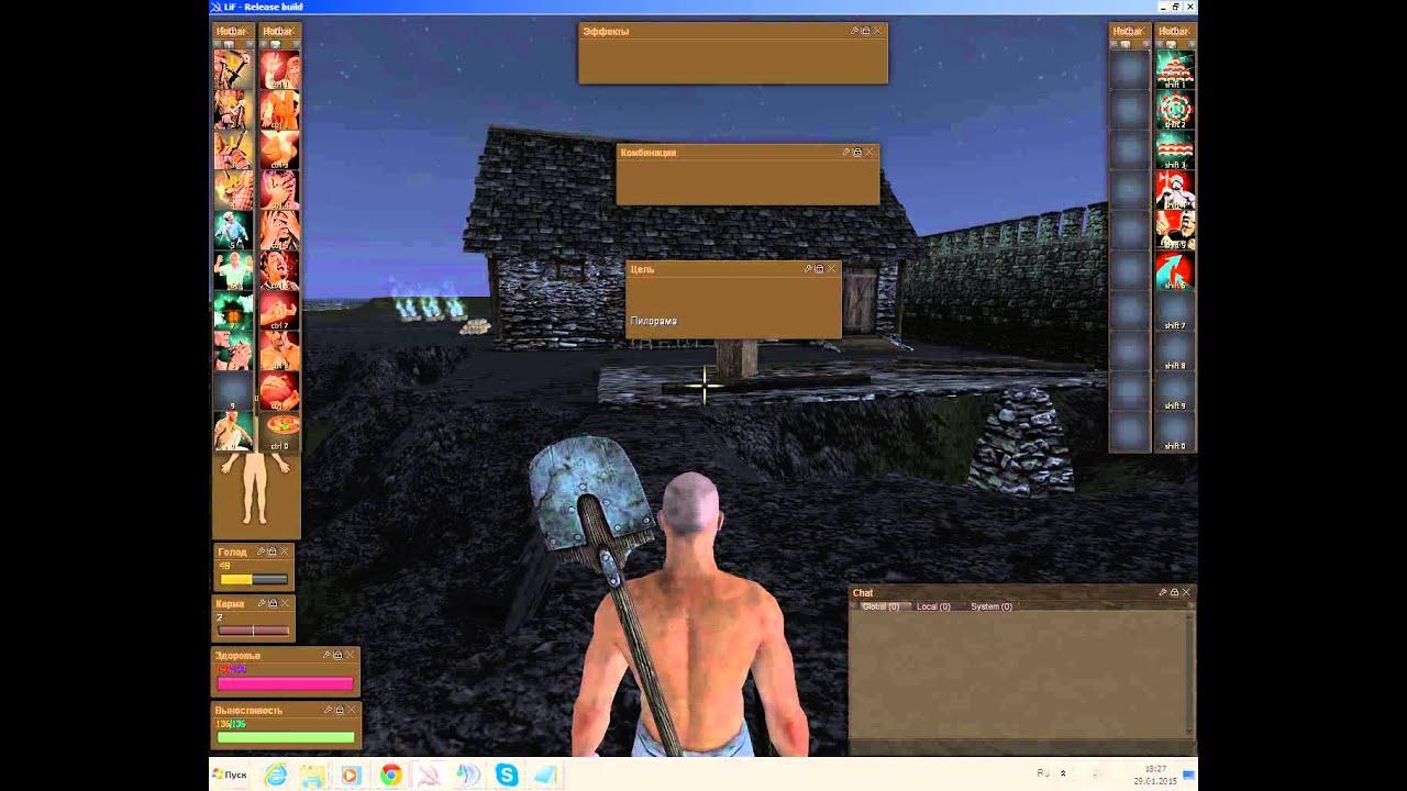 Life is feudal mmo настройка интерфейса сюжетно-ролевая игра семья задачи