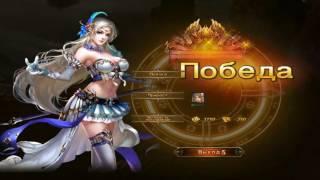 Dark Fury Темная Ярость  видео обзор онлайн игры
