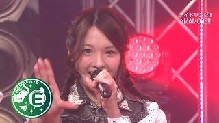 人気アイドルグループ「アイドリング!!!」が再びBOMBER-Eに! スタジオL...