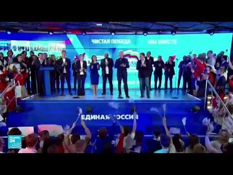 ...روسيا: حزب بوتين يتجه نحو الفوز بالانتخابات التشريعي