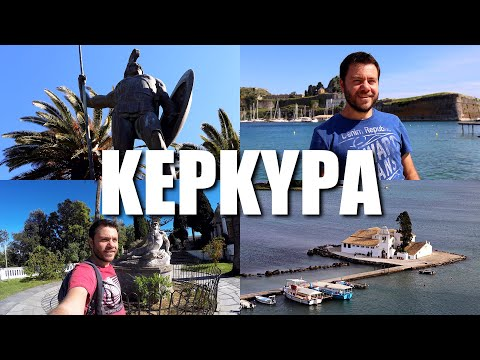 Happy Traveller στην Κέρκυρα - Μέρος 1 - FULL