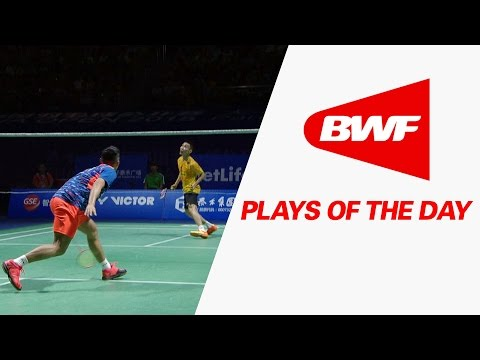 Plays Of The Day - Lin Dan vs Lee Chong Wei | Badminton SF – Thaihot China Open 2015