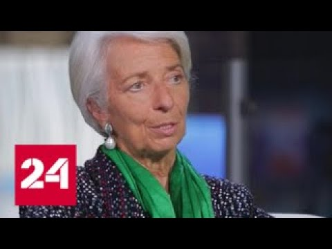 Формула власти. Директор-распорядитель МВФ Кристин Лагард - Россия 24