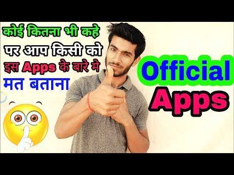 Top best official apps 2018 | Most secret Android Apps | Most Have