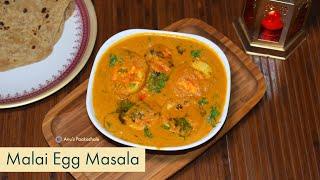 Malai Egg Masala - Malai Egg Curry   Egg Masala Curry - Egg Curry
