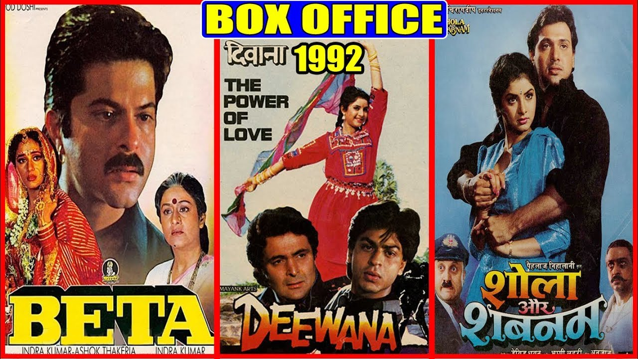 Download Beta, Deewana vs Shola Aur Shabnam 1992 Movie Budget, Box Office Collection and Verdict