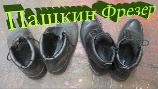 Что делать если воняют ноги, носки и обувь(Как избавиться от неприятного запаха носков., 2014-12-12T20:11:59.000Z)