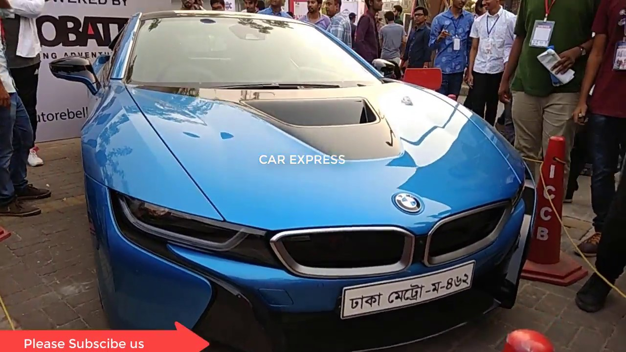 Bmw I8 Sports Car In Bangladesh World Most Expensive Sports Car In