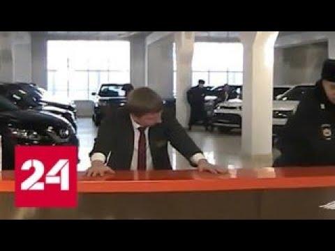 Смотреть Клиентов столичного автосалона обманули на 50 миллионов рублей - Россия 24 онлайн