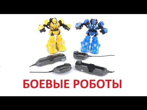 Боевые роботы.