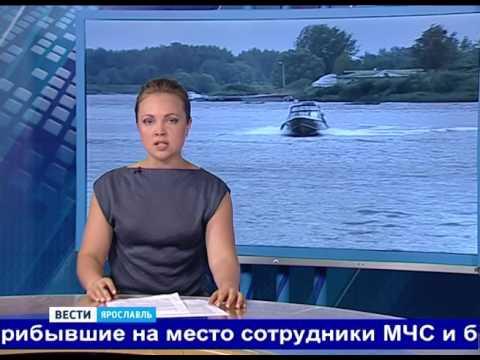 В Ярославле в районе Иваньковской пристани утонул 12-летний мальчик