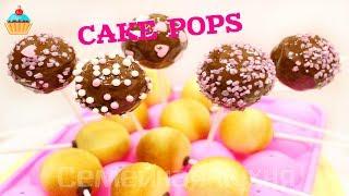 CAKE POPS - ну, оОчень вкусные!