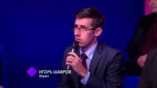 """Проект """"Кворум Репортер"""". Создание службы финансовой безопасности: за и против"""