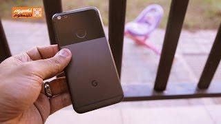 Google Pixel Review -مراجعة هاتف جوجل بكسل