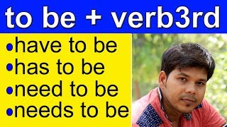 to be + v3 in ENGLISH GRAMMAR