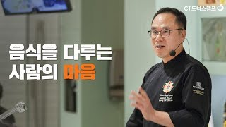 [CJ도너스캠프] 청소년 문화동아리 마스터멘토 김병필 …