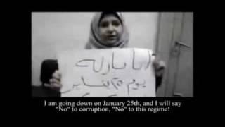 Asma Mahfouz