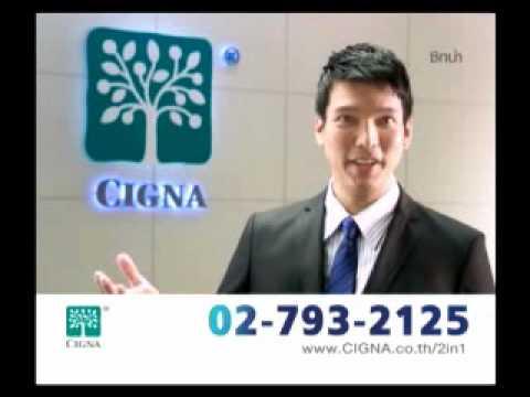 โฆษณา CIGNA Insurance 2in1