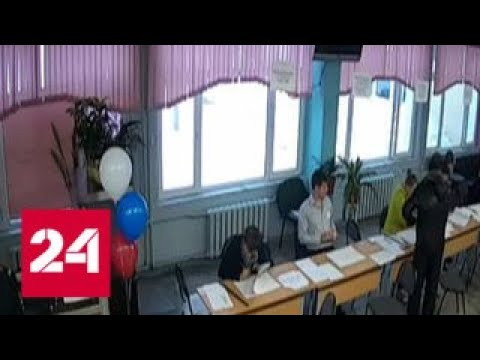 Сахалин выбирает президента России - Россия 24