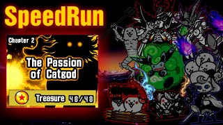 """The Battle Cats - SpeedRun through A Whole Chapter """"Cats of The Cosmos 2"""" (The Passion of CatGod)"""
