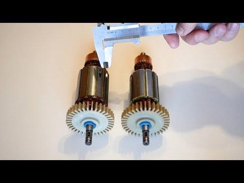 Как подобрать якорь на бытовой электроинструмент?