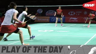 Fuzhou China Open 2019 | Play of the Day Quarterfinals | BWF 2019