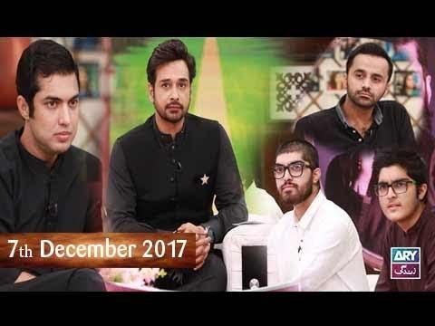 Salam Zindagi With Faysal Qureshi - Waseem Badami & Iqrar Ul Hassan - 7th December 2017