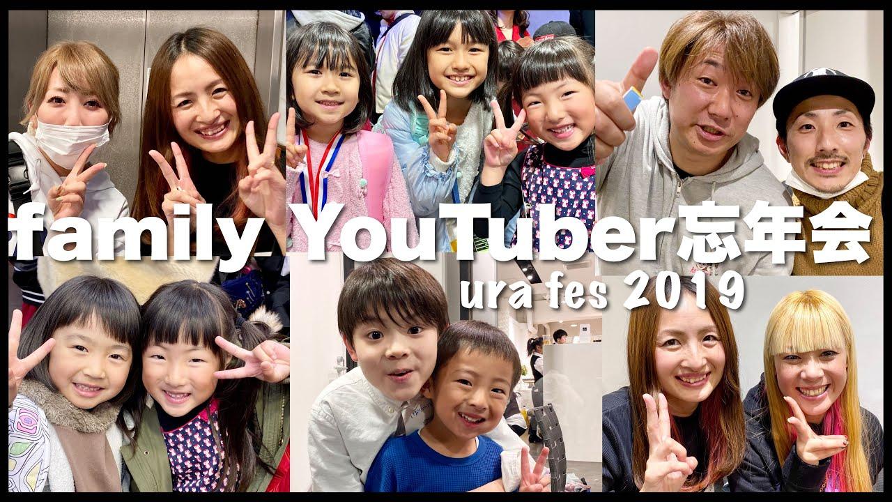 系 youtuber キッズ