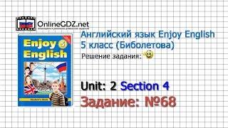 Unit 2 Section 4 Задание №68 - Английский язык