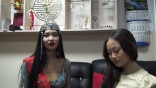 Интервью с Мисс Тыва 2016
