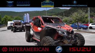Full Movie 2019 RALLY GREECE OFFROAD