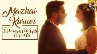 Mazhai Kuruvi Single | Chekka Chekka Chivantha Vaanam Song Review | AR Rahman