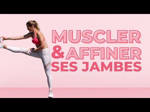 Muscler & affiner ses jambes en 15 min // FITNESS STUDIO BY LUCILE