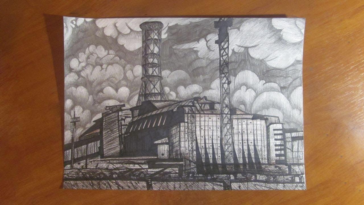 красивое картинки чернобыльской аэс рисовать маленьких