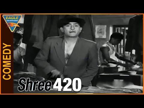Shree 420 Hindi Movie || Raj Kapoor Funny Iron Comedy Scene || Eagle Hindi Movies