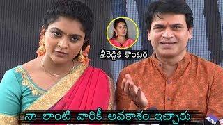 NRI Movie Heroine Mahathi Bikshu Amazing Speech at NRI Movie Opening   Srinivas Avasarala