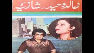 Khalid Waheed Ghazals - Heraton Ke Silsiley by Qabil Ajmeri