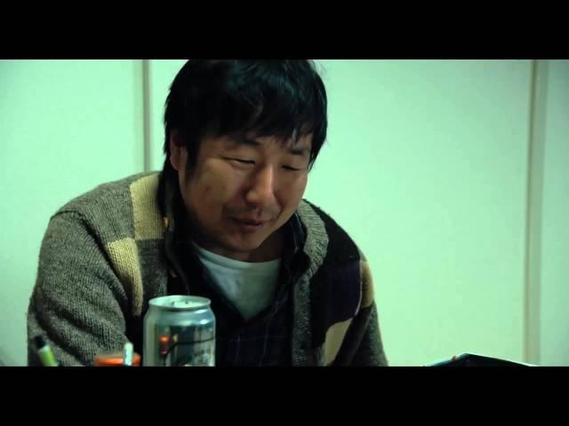 映画『恋人たち』予告編