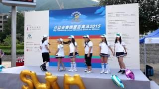 Swim For Millions 公益金會德豐百萬泳開幕儀式表演 Opening Ceremony Performance | neverland kids academy