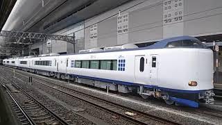 271系 出場試運転 京都駅発車