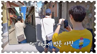 사진 찍는 류준열(Ryu Jun yeol)을 찍는 이제훈(Lee Je hoon), 함께라서 할 수 있는 일 트래블러(Traveler) 4회