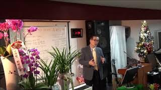 제 4 19 강 색소폰으로 감정 흔드는 방법 정통색소폰교본 저자 김순일교수 특강