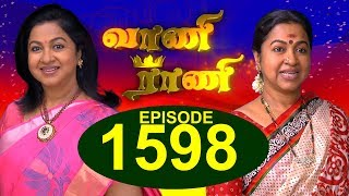 வாணி ராணி VAANI RANI Episode 1598 19/6/2018