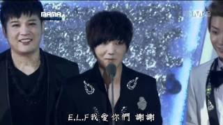 2011 MAMA 頒獎典禮 Super Junior @ 宣傳+紅地毯+三獎受獎+三首LIVE CUT [繁體字幕]