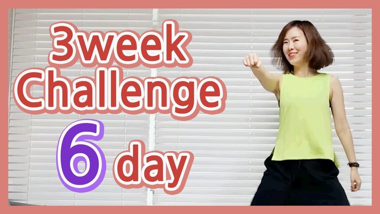 [3 weeks Diet Challenge] 6 day | 39 minute Dance Diet Workout | 39분 다이어트댄스 | 홈트 | zumba |