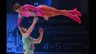 АКРОБАТИЧЕСКИЙ РОК-Н-РОЛЛ - молодой и энергичный спорт