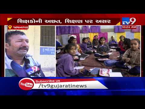 3-standards-within-one-classroom-running-in-jamnagar's-primary-school- -tv9news